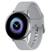 Samsung Galaxy Watch Active srebrny